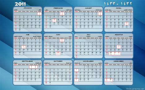 Kalender 2011 M & Hijriyah 1432-1433 H - Blue